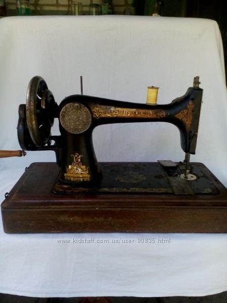 Швейная машинка Singer 1908года выпуска