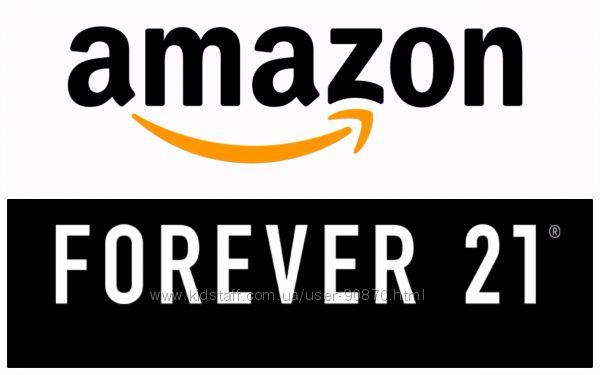 Викуп з сайтів AMAZON. COM та FOREVER21. COM під 5. Морем