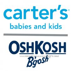 Викуп з сайтів CARTERS і OshKosh. Розпродаж на сайті