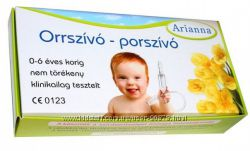 Эффективный детский соплеотсос-аспиратор Арианна. Arianna. Оригинал Венгрия