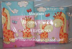 Бортики бампер защита на кровать защитное ограждение для детской кроватки,