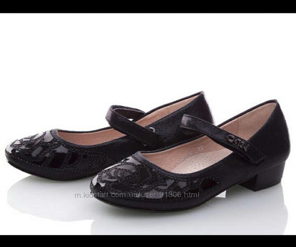 черные школьные туфли  ТМ Мышонок