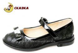 Школьные туфли для девочки ТМ Сказка.