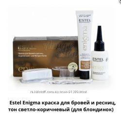 Estel Enigma краска для бровей и ресниц