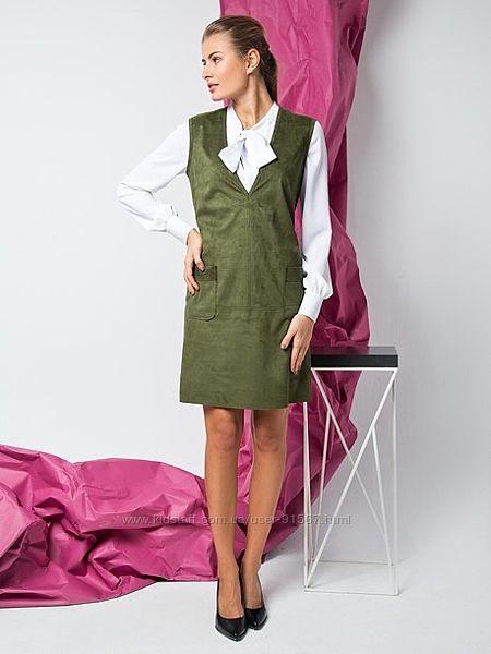 Платье- сарафан Стиль Grandua, размер 44