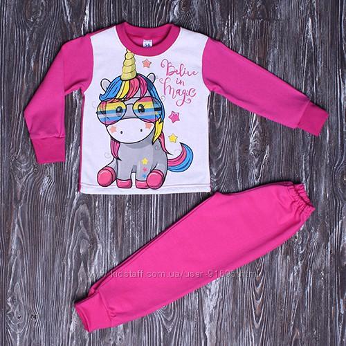 Пижама с принтом Единорог - 3 расцветки