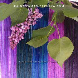 Цветные пряди трессы на заколках супер качество и упаковка
