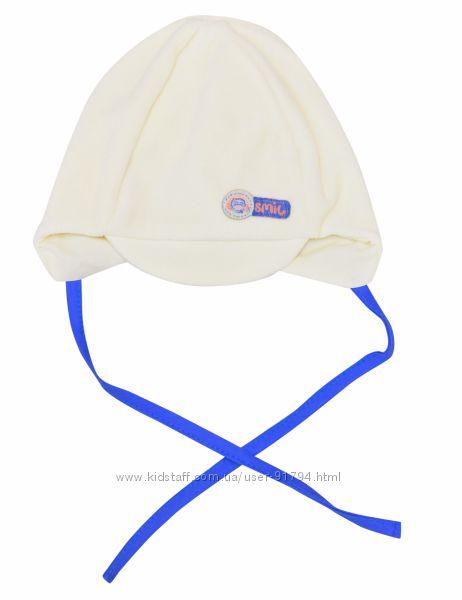 Распродажа шапочки Смил велюр на хлопковой подкладке 37, 47, 51 р.