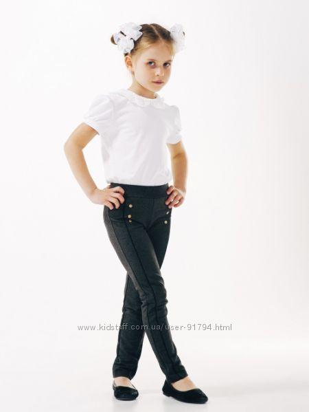 Школьные брюки на девочку ТМ СМИЛ новая коллекция р. 116-164