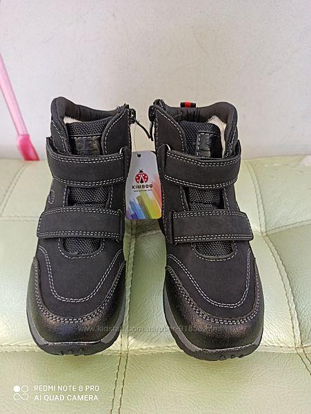 Ботинки зимние для мальчика по отличной цене