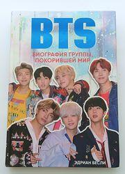 BTS биография группы, покорившей мир