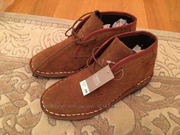 Ботинки замшевые Некст 12 размер