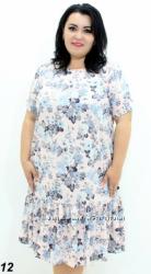 Продам платье 54-56р