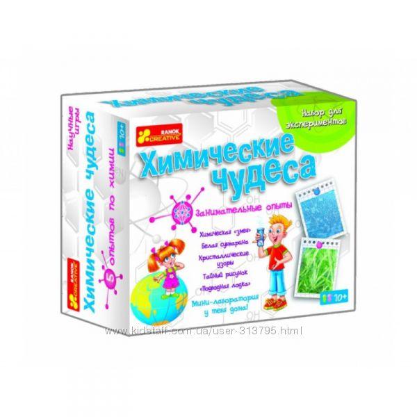Опыты для детей Химические чудеса, Свет и цвет, Магнетизм, разноцветные кри