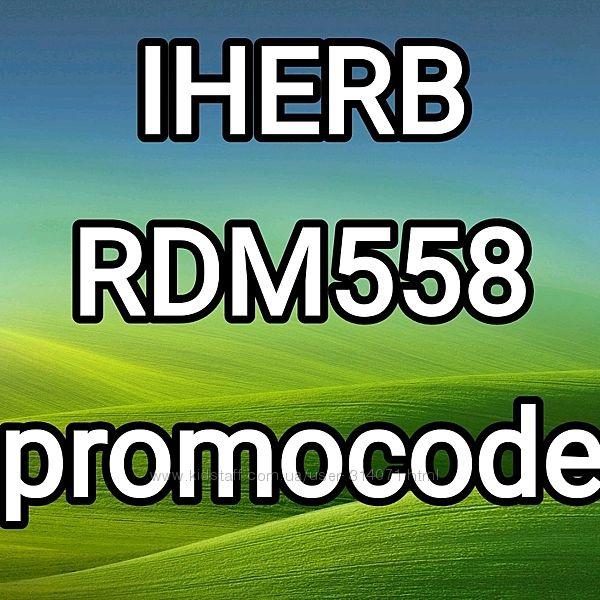 IHERB Айхерб как сделать заказ, пошаговая инструкция, код для скидки RDM558