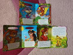 Любимые детские книги сказки, стихи, приключения