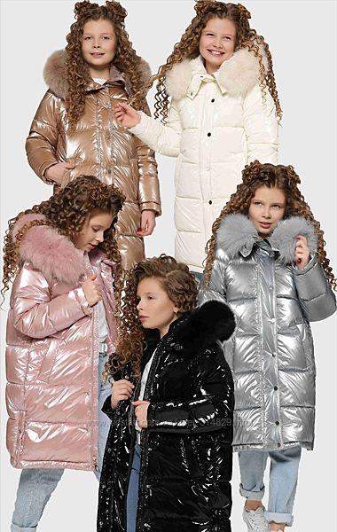 Распродажа Зимнее лак пальто с натуральным мехом X-Woyz 8306 110-116 р.