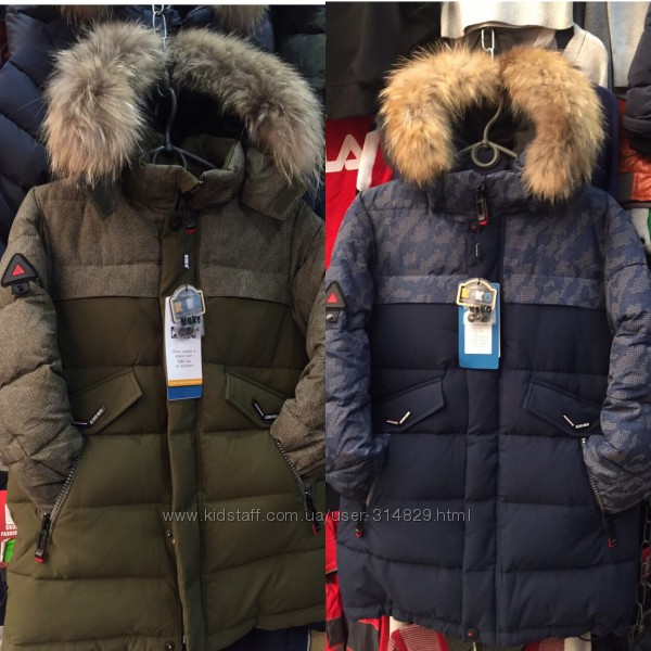 Зимняя куртка для мальчика Donilo 5421 р. 134-164