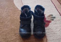 Кожаные ботинки Braska kids на натуральном меху для мальчика