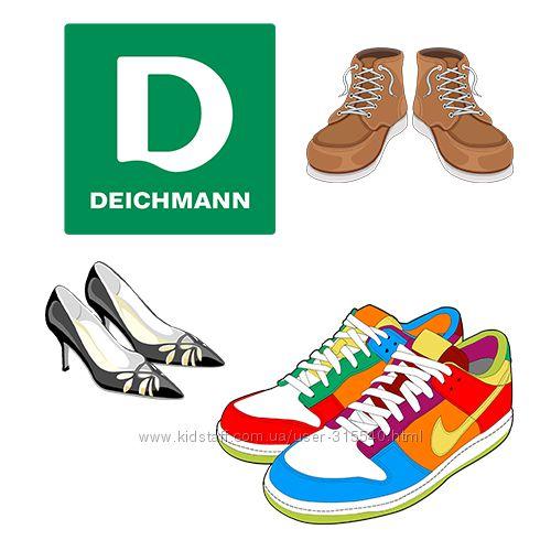 Женская и мужская обувь Deichmann, кроссовки, ботинки, туфли