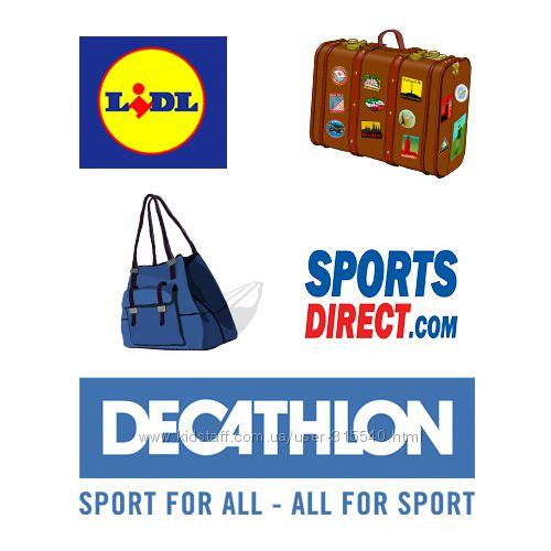 Дорожные и спортивные сумки, чемоданы Lidl, Decathlon, SportsDirect