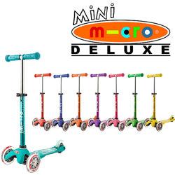 Самокаты Micro Mini Deluxe, LED, Mini Deluxe 3in1 Plus. Оф. гарантия 2 года