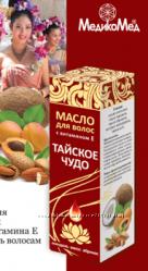 Масло для волос Тайское чудо 100мл, Медикомед