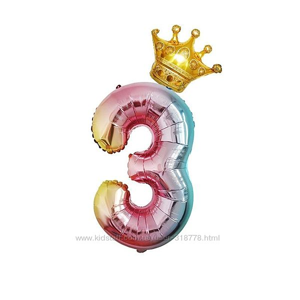 Гигантская цифра 3 на День рождения