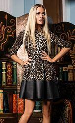 Красивое коктейльное платье леопард кожа 44 M
