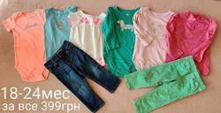Продам  брендовую одежду для девочки  3 6 18 24 мес