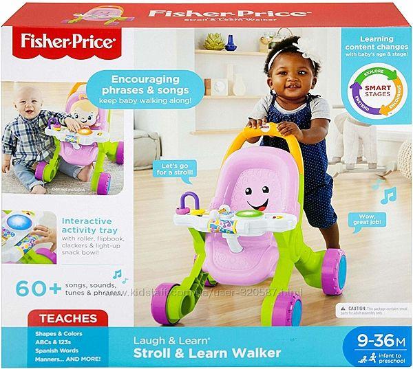 Ходунки  коляска  Fisher price