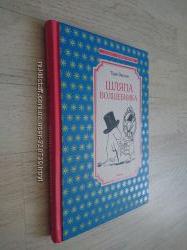Книги для детей в идеальном состоянии дешево