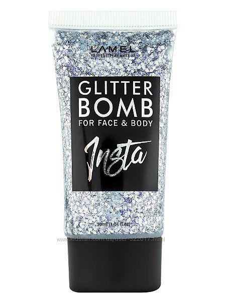 Glitter Bomb от Lamel
