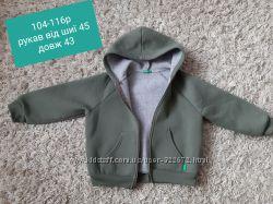 Куртка-кофта хлопчику 5 р
