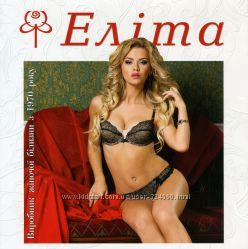 Низкая цена Бюстгальтера Элита  нижнее женское бельё Сосница Украина