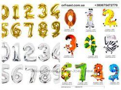 Шары цифры Животные и фольгированные классические Цифра 1 2 3 4 5 6 7 8 9 0
