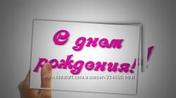 Видео открытка в инстаграмм, вайбер