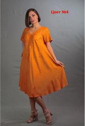 женские летние платья Индия