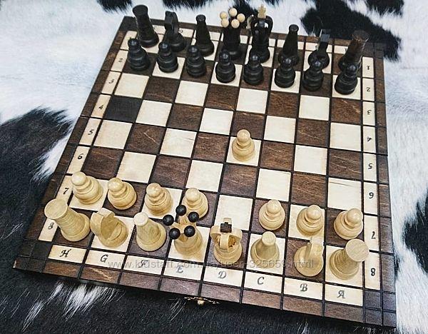 Шахматы деревянные шашки