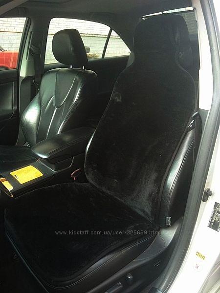 Шерстяная накидка в авто