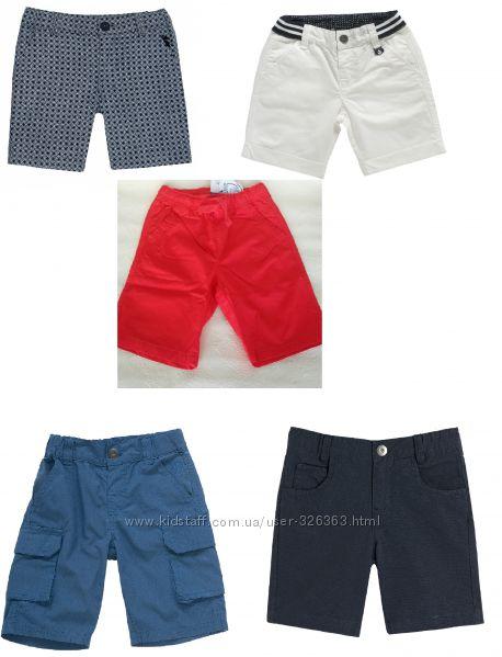 Новые шорты Chicco, разные.