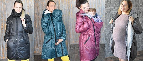 Слінгокуртка зимова 3в1 For Kids для вагітних та слінгоносіння