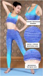 Спортивный комплект костюм топ леггинсы Меланж Градиент Новый фасон