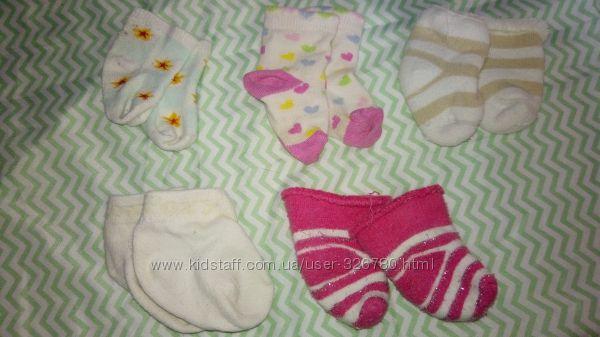 носочки для самых маленьких