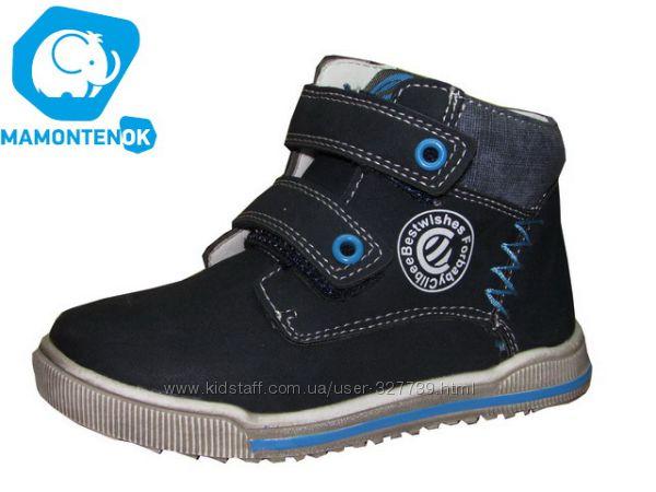 Демисезонные ботинки Clibee P-238, р 21-26