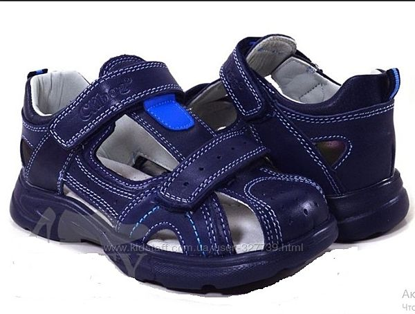 Кожаные сандалики Клиби AB-36 голубой 31-36