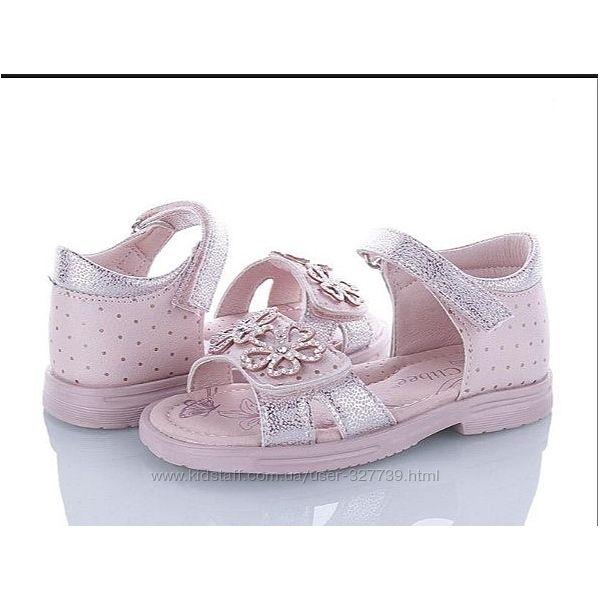 Босоножки для девочек Clibee Z 728 розовый 27-32