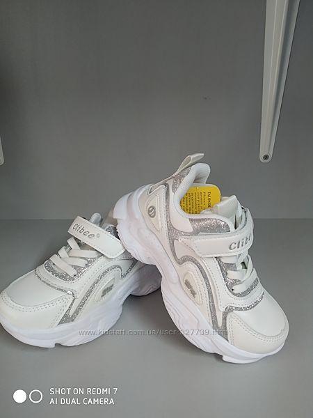 Детские кроссовки Clibee L-191 белый , р 27-32
