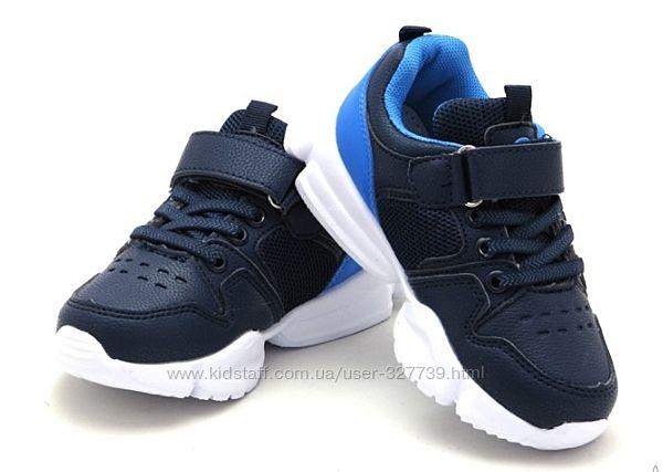 Детские кроссовки Clibee F-818 голубой р 30-18,8 см