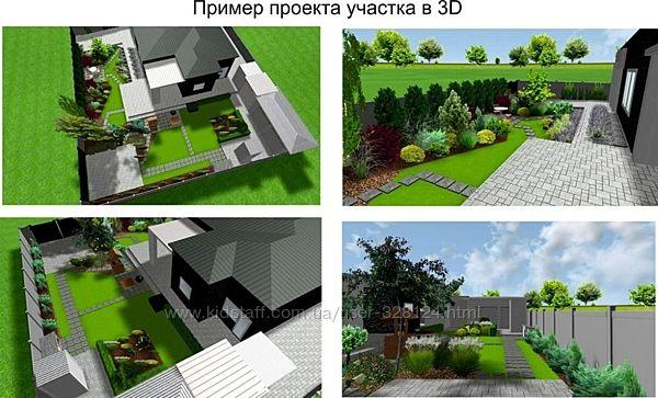 Ландшафтное проектирование, дизайн сада, ландшафт, озеленение